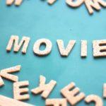 アメリカ人イチオシ!賢い映画視聴法!(#732)