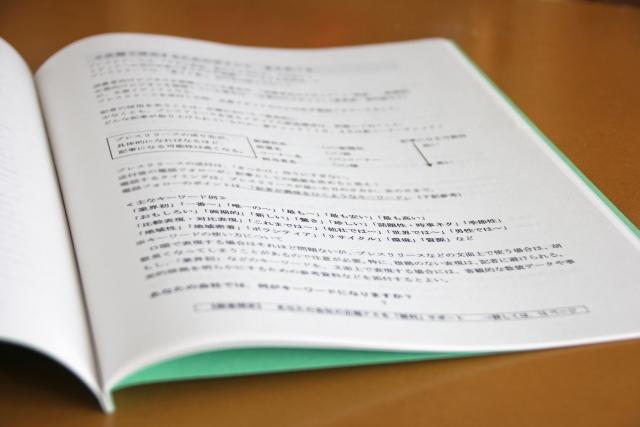 paper, book