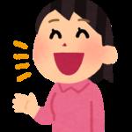 """英語の発音、""""ある1つのこと""""で劇変する!(#1200)"""