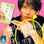 ハマる海外ドラマ、トップ10♡(#805)