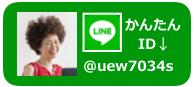http://qr-official.line.me/L/GBsj7Zxj9P.png