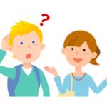 行き先を表す前置詞 for と to 、使い分けできてますか?(#867)