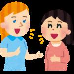 スムーズに英語を話せるようになる勉強法とは?(力試しの英作文テストあり!)