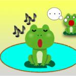 誰も自分が井の中の蛙とは思わない(#1095)