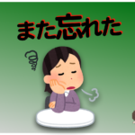 【重要】もう忘れない!集中・英語の単語暗記術(#1288)