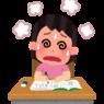勉強すればするほど英語は話せなくなる!?(#1050)