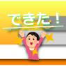 話せるための英作文、3ステップはこれ!
