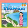 ハワイ行ったことある?英語で何と言う?(#1186)