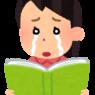 英語を話せるようになれない「教材の根本原因」とは?(#1323)