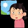 〇〇の力だけで英語の勉強はできません、泣(#1366)