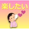 楽して話せるようになる方法とは?!(#1399)