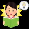 大人の英語学習は、〇〇〇〇〇が鍵!(#1424)