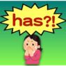 えっ!疑問文で has は使わないの?!(#1456)