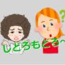 【実例】外国人を前に完全フリーズ!?(#1492)