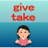 give と take 同じ意味じゃないの?!(#1471)