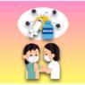 ワクチン接種が始まった、英語で何と言う?