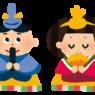 ひな祭り、英語で何と言う?