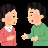 うなづく、英語で何と言う?(#1494)