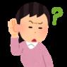 実際の英会話で「命令文」は使いますか?