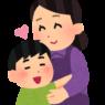 want to は子供っぽいってホント?(#1556)