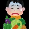 野菜が不足している、英語で何と言う?(#1557)