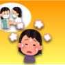 ワクチンで体調が悪い、英語で?(#1588)