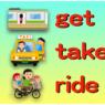 乗り物に乗る get, take, ride の違いは大丈夫?(#1590)